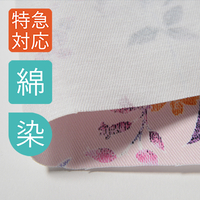 【特急7営業日】カツラギ(プリント巾108cm)