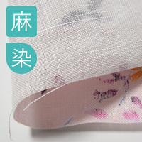 25リネンクロス(プリント巾108cm)
