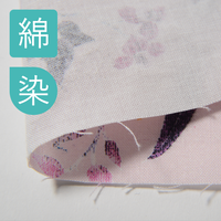 シーチング(プリント巾108cm)