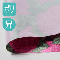厚手サテン(プリント巾150cm)