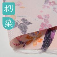 ビエラ(プリント巾108cm)