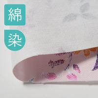 カツラギ(プリント巾108cm)