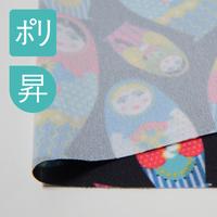 スムース(プリント巾148cm)