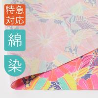 【特急7営業日】40Sブロード(染料・プリント巾108cm)