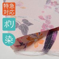 【特急7営業日】ビエラ(プリント巾108cm)
