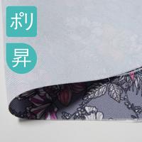 ツイル(プリント巾144cm)